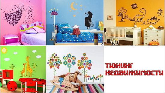 detskaya dekor 7