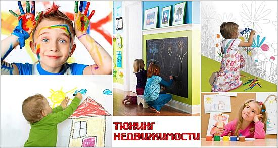 detskaya dekor 9